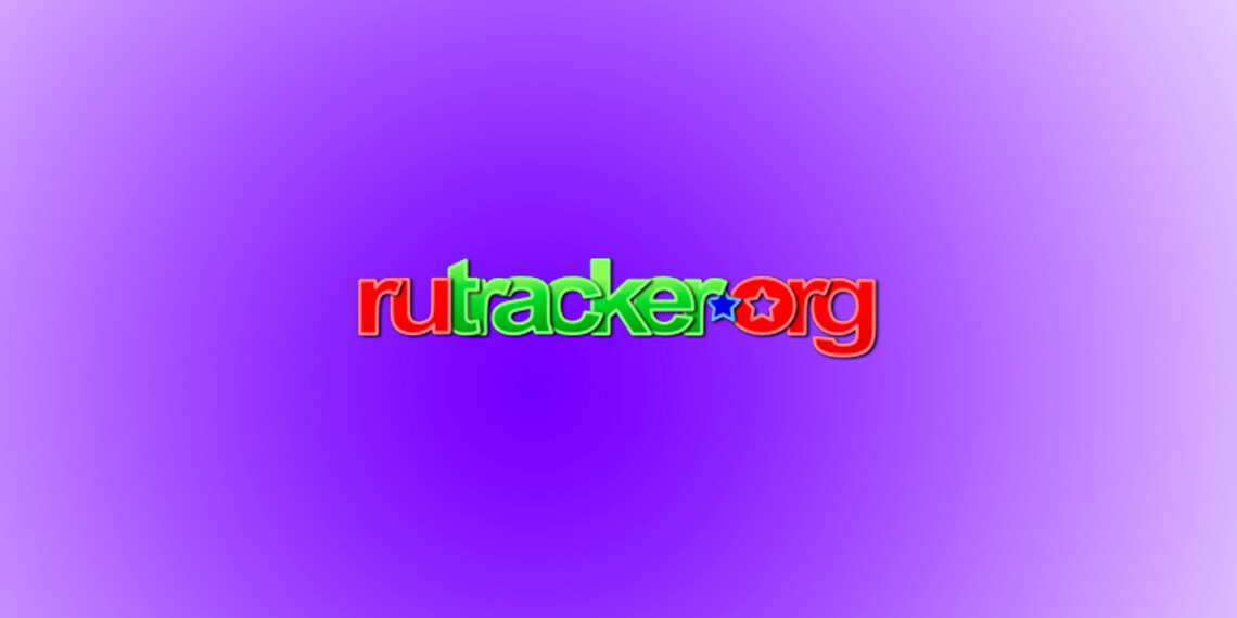 Как открыть доступ к рутрекеру? Самые простые методы