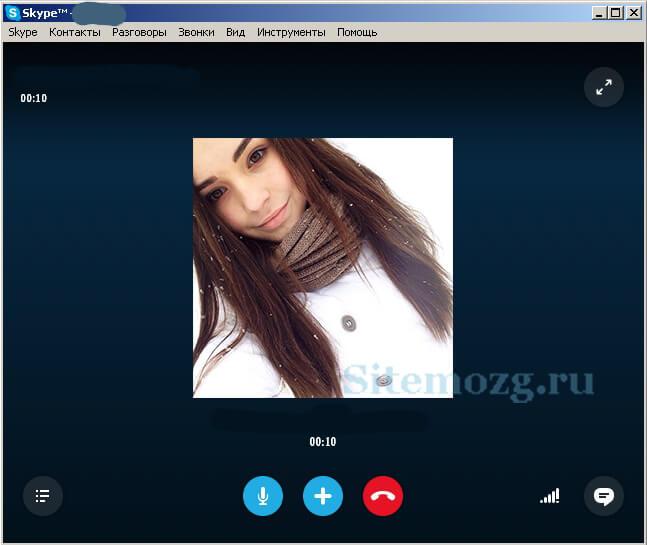 Снимок экрана при разговоре в Skype
