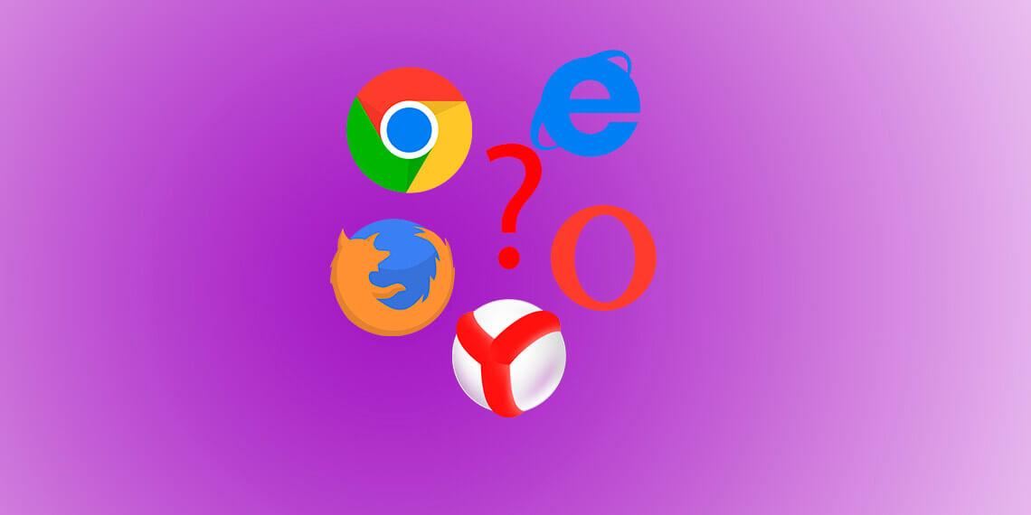 Какой браузер лучше? Провожу тест и сравнение