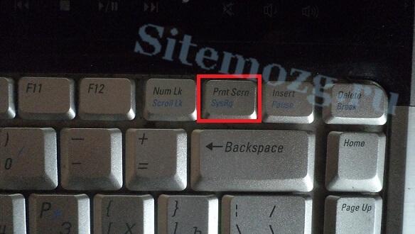 Кнопка print screen на клавиатуре ноутбука